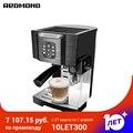 Кофеварка Redmond RCM-1512