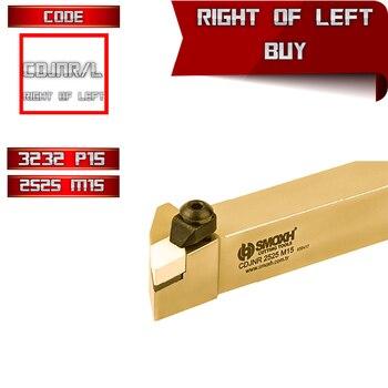 CDJNR/L (93°)  Turning Inserts External Lathe Tool Holders, lathe boring bar,turning tools,lathe cutter,carbide lathe,