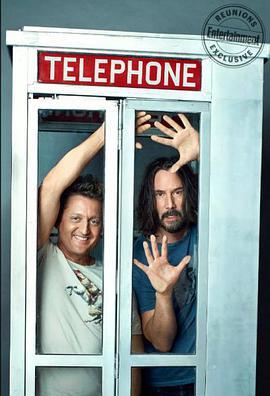 比尔和泰德寻歌记的海报