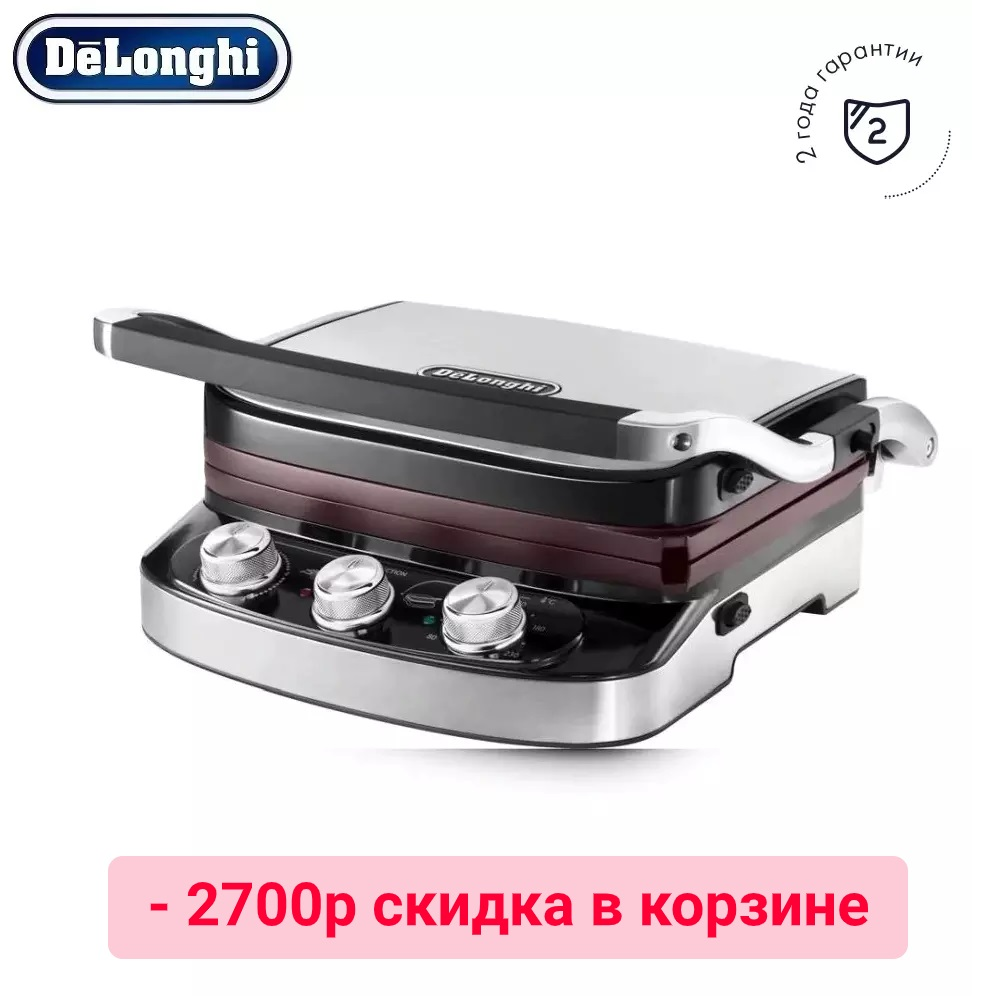 цена на Electric Grills & Electric Griddles Delonghi CGH912 C kitchen cooking appliances Convection Oven Barbecue home grill