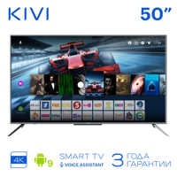 "Телевизор 50 ""KIVI 50U730GR 4K UHD Smart TV Android 9 HDR WCG Голосовой ввод"