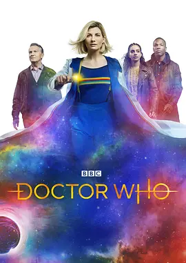 神秘博士十二季