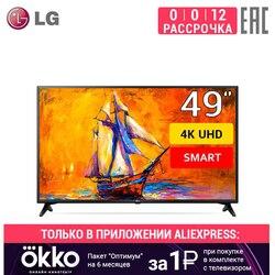 Tv 49 Lg 49UK6200 4K Smart Tv 4049 Inchtv Dvb Dvb-t Dvb-t2