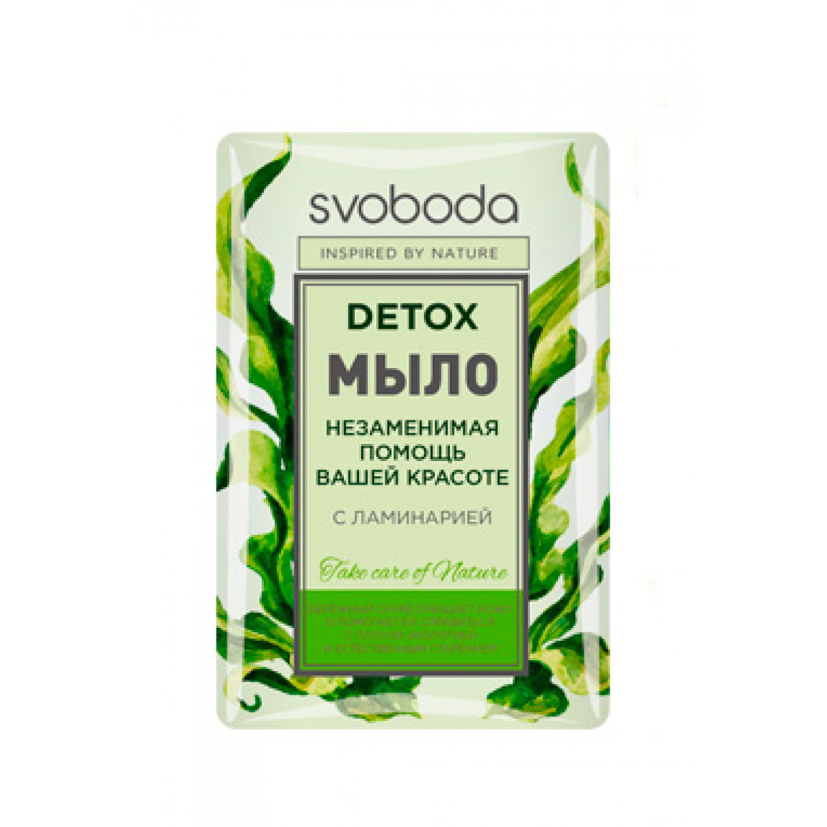 Toilet Soap SVOBODA Detox With Kelp