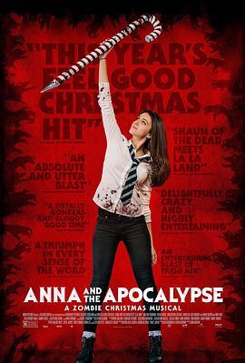 安娜和世界末日