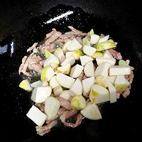 小白菜炖芋头的做法图解5