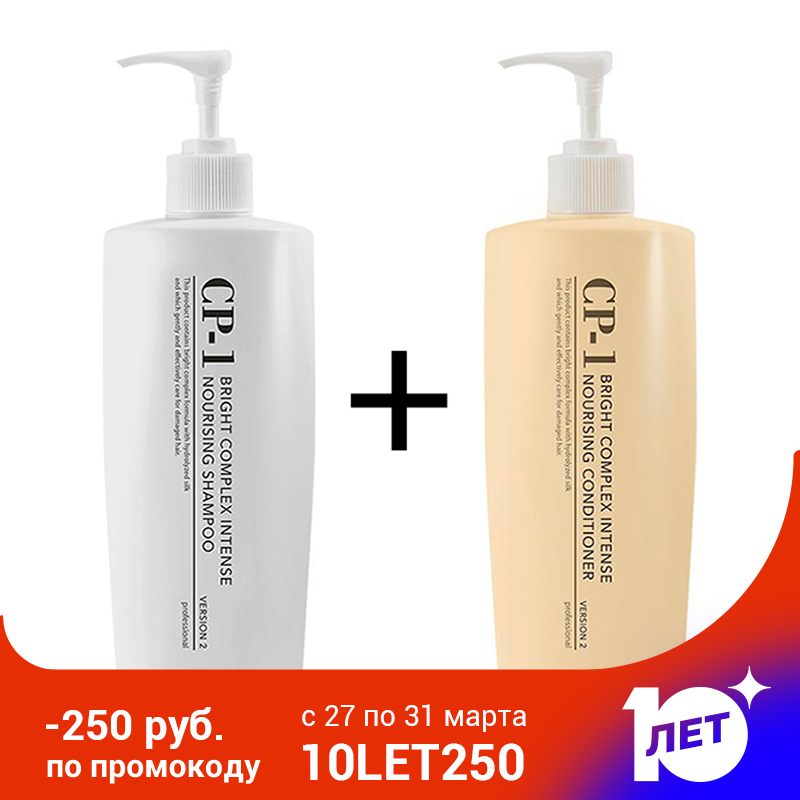 Shampoo + Hair Conditioner Esthetic House CP-1 Bright Complex Intense Nourishing Set V2.0