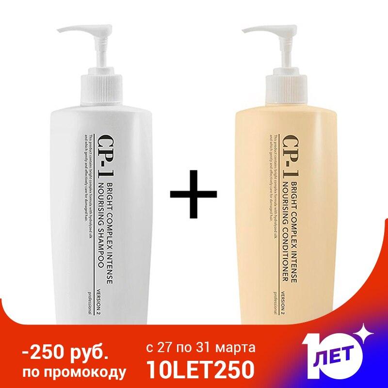 shampooing-revitalisant-pour-cheveux-maison-esthetique-cp-1-complexe-lumineux-ensemble-nourrissant-intense-v20
