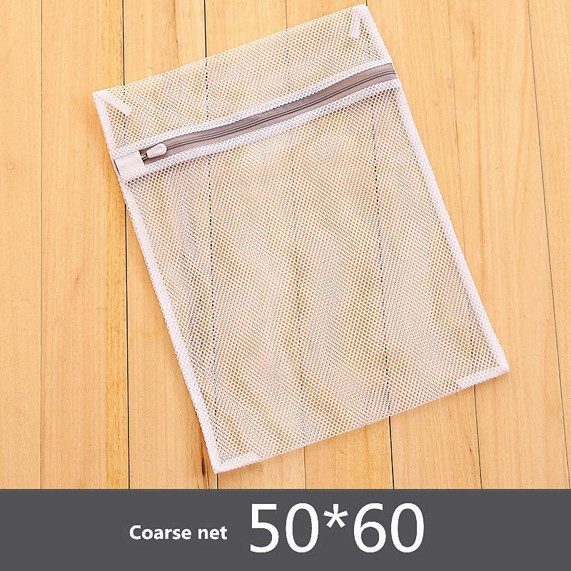 粗网50x60
