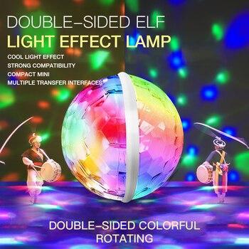 Mini USB LED Disco DJ Stage Light Car Atmosphere Lamp Sound Control Little Magic Ball Bar Club Stage Effect Light