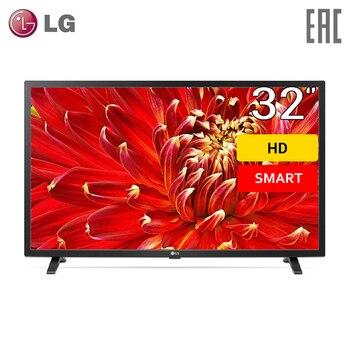 Телевизор 32 LG 32LM630BPLA HD SmartTV
