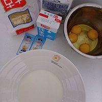 全蛋液蛋挞的做法图解1