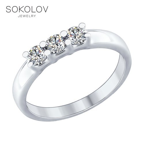 SOKOLOV Ring Of Silver With Swarovski Crystals Fashion Jewelry 925 Women's Male