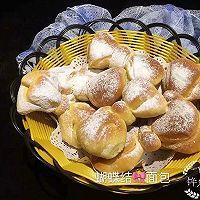 蝴蝶结面包的做法图解15
