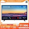 Телевизор 32 дюймов coocaa HD Smart TV 32S3G Android 9, Netflix YouTube Google Control, 1GB+8GB