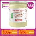 800 гр. Натуральная кокосовая паста