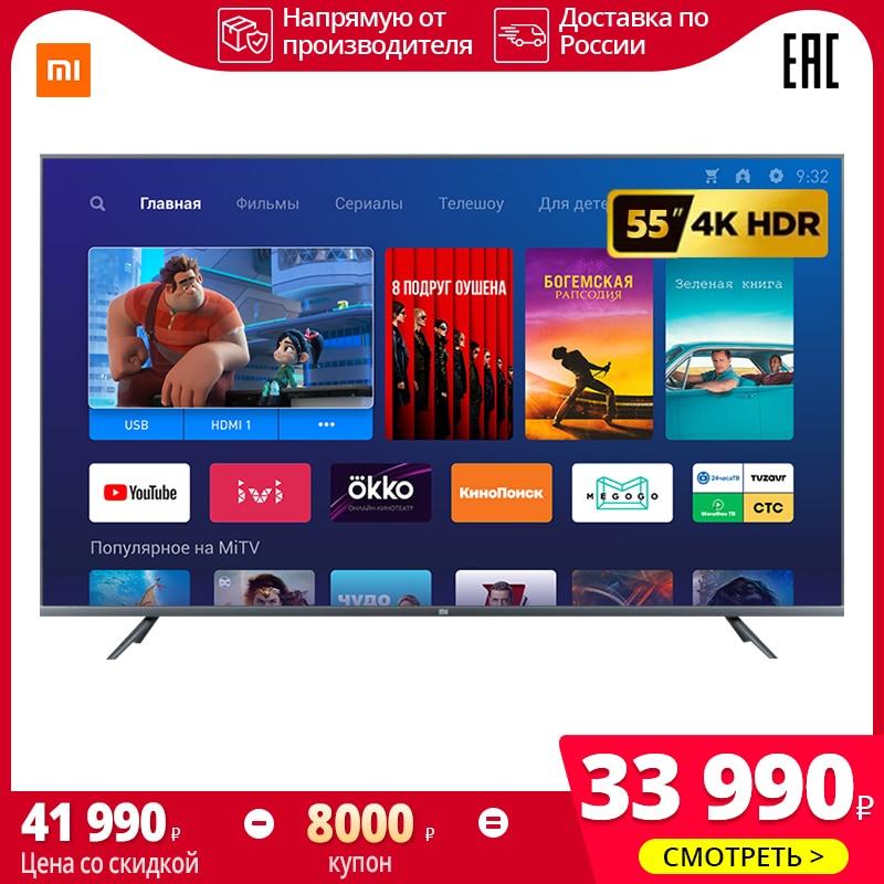 Телевизор 55'' Xiaomi Mi TV 4S 55 Smart TV черный Tелевизор Xiaomi 4k 5055InchTv 55