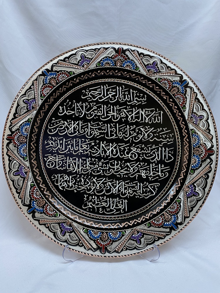 cobre artesanal rezar otomano motivo quadro de parede