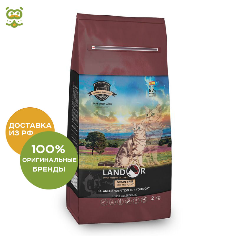 Landor Grain Free For Cats Hairball & Weight Control cat food prevention lumps of wool and weight, Lamb and yam, 2 kg.
