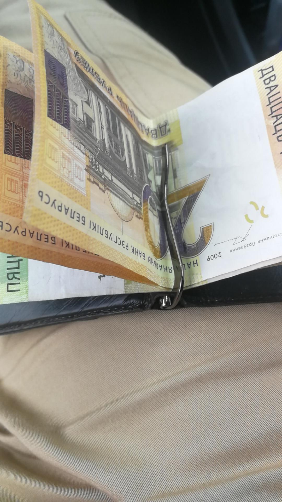 RROVE Money Clip Cartera de Barra de Clip de Dinero Plegable de Metal reemplazar Piezas Soporte de Efectivo de Abrazadera de Resorte Negro