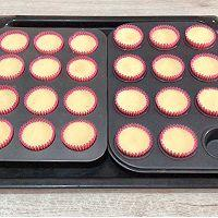 无水蜂蜜脆皮蛋糕的做法图解8