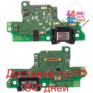 Flex Cable For Huawei Y5 2019 (amn-lx9)/Honor 8 S Board System Connector/microphone