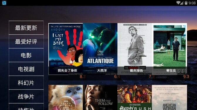 云影在线TV V1.6.3★缓冲快无广告/每日更新