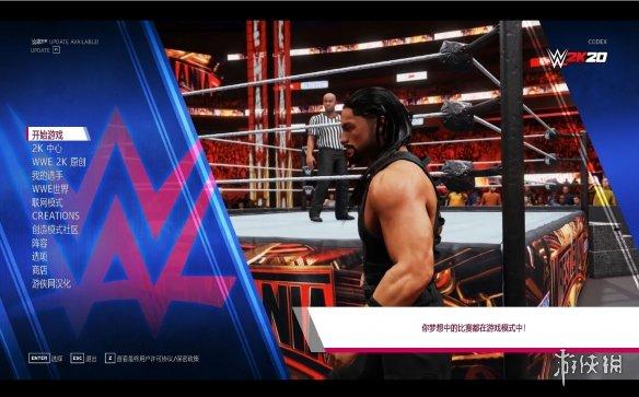 WWE 2K20汉化版v1.0.7 美国职业摔跤联盟