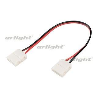 023948 Connector Lead FIX-MONO-10mm-150mm-X2 5060 ARLIGHT 10-pcs