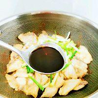 #福气年夜菜#年年有(余)鱼~姜葱炒脆肉皖的做法图解13
