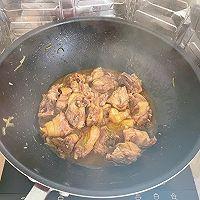 姜葱炒鸡(下饭菜)的做法图解7