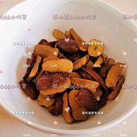 黑豆紫米红枣糯米红豆粥的做法图解2