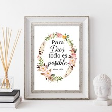 Spanish Bible Verse Quotes Print God Christian Wall Art Decor , Para Dios todo es Spain Wall Picture Floral Poster Home Decor
