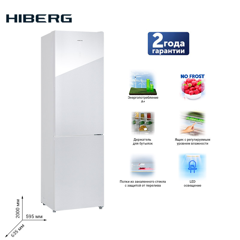 Refrigerator 2meters NO FROST Glass Facade HIBERG RFC-400DX NFGW Class A + Phantom Display Wine Shelf Drawer With Humidity Cont