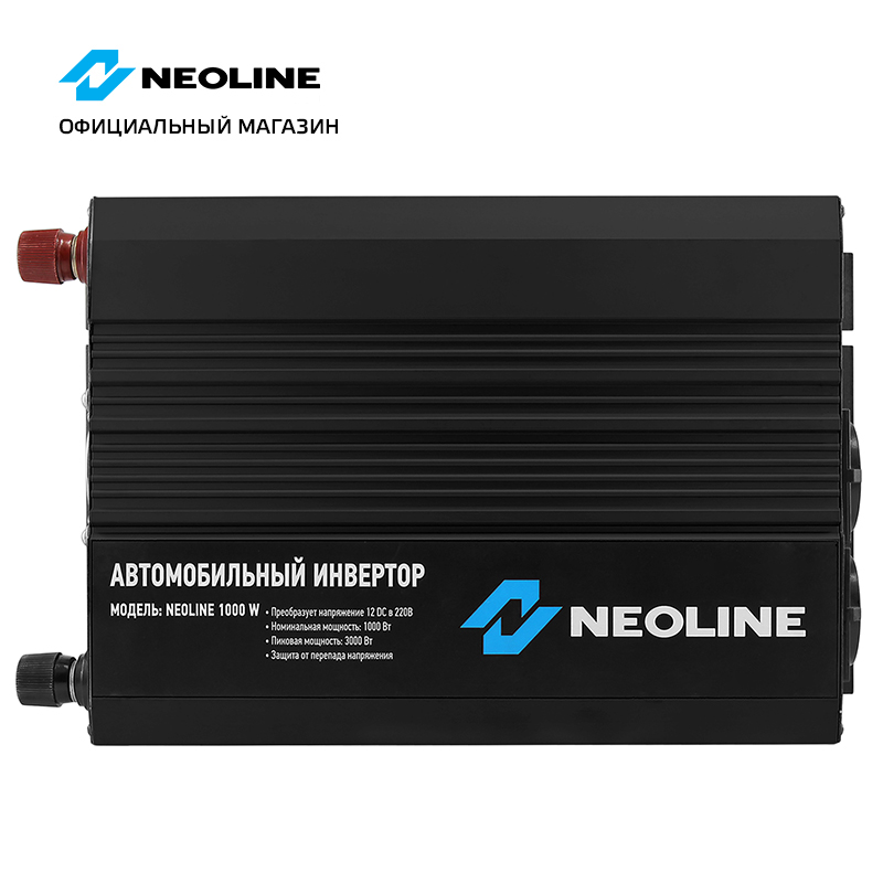 Neoline <font><b>1000W</b></font> <font><b>Power</b></font> <font><b>Inverter</b></font> DC 12V to 220V AC image