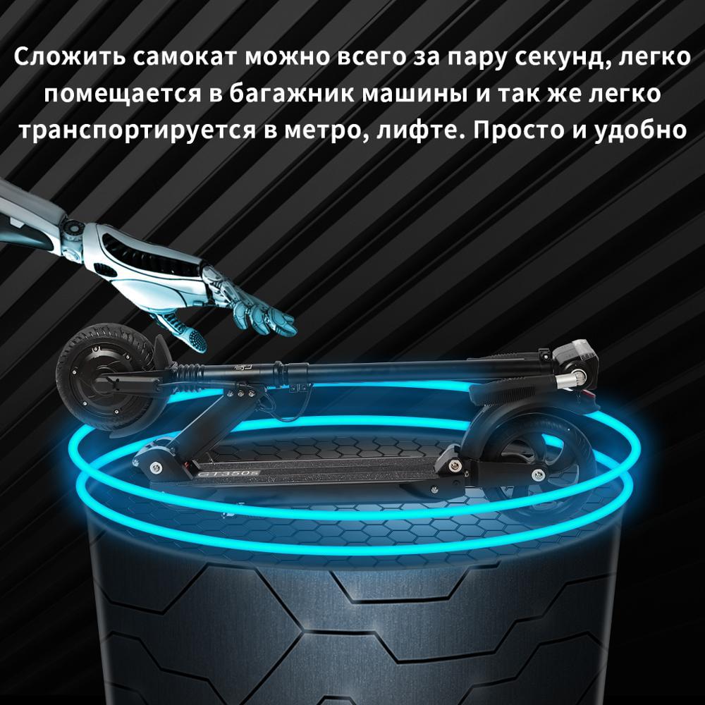 Электросамокат-skuter elektryczny Kugoo GT350 S | Электрический самокат для детей и взрослых | Влагозащищеный | стилный | Легкий | USA | ue