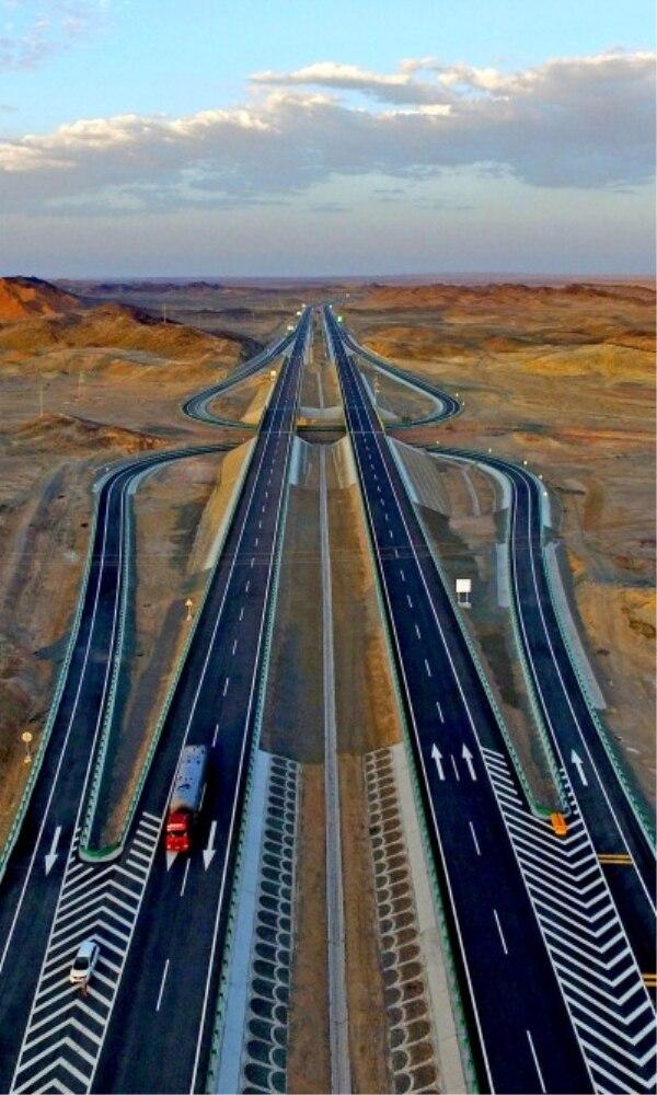 《京新高速》封面图片