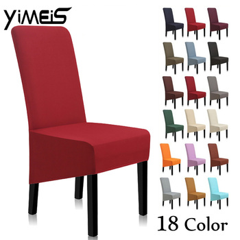 Chair Covers Spandex Solid Color Dining Chair Covers Anti-dirty Stretch Chair Cover Kitchen A45008 1