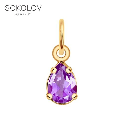 Suspension SOKOLOV Gold With Amethyst Fashion Jewelry 585 Women's Male