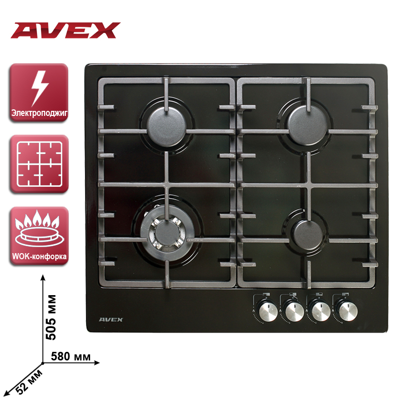 Set the cooktop AVEX HS 6044 B aroma induction cooktop