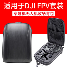 DJI FPV Packed With Backpack crosser Case Double Shoulder Bag FPV Glasses V2 Accessories Package for DJI FPV