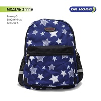 School backpack Dr. Kong Z 1116 for girls