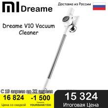Беспроводной пылесос Xiaomi Dreame V10 Vacuum Cleaner Мощность всасывания 140 AW, Время работы до 60 минут, Давление 22000 Па