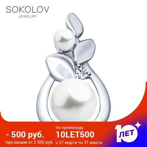 Pendant SOKOLOV Silver With Pearls And Cubic Zirkonia Fashion Jewelry 925 Women's/men's, Male/female