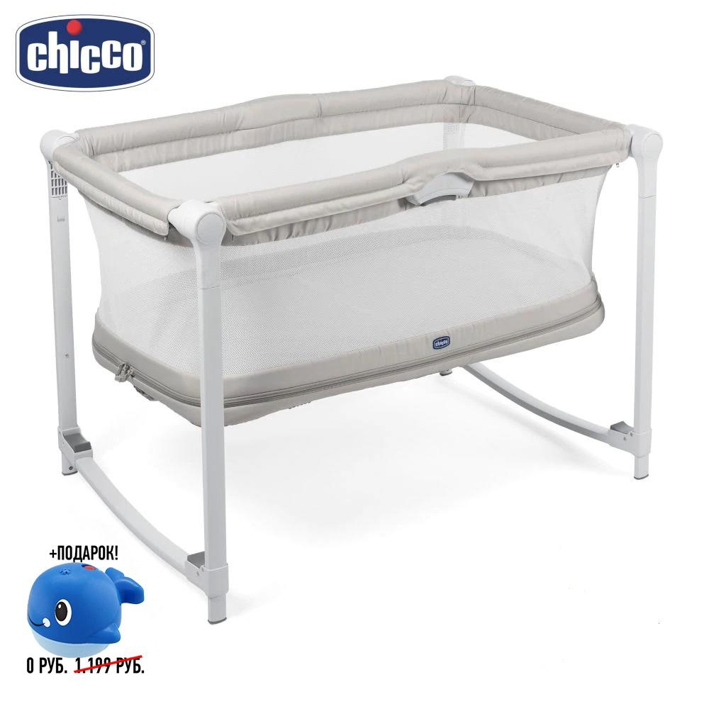 Co-Sleeping Cribs Chicco Zip&Go 89282