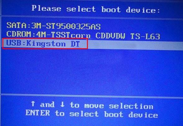 """选择U盘选项后回车进入下一步,注意:通常带有""""USB""""字样的选项即为U盘选项。"""