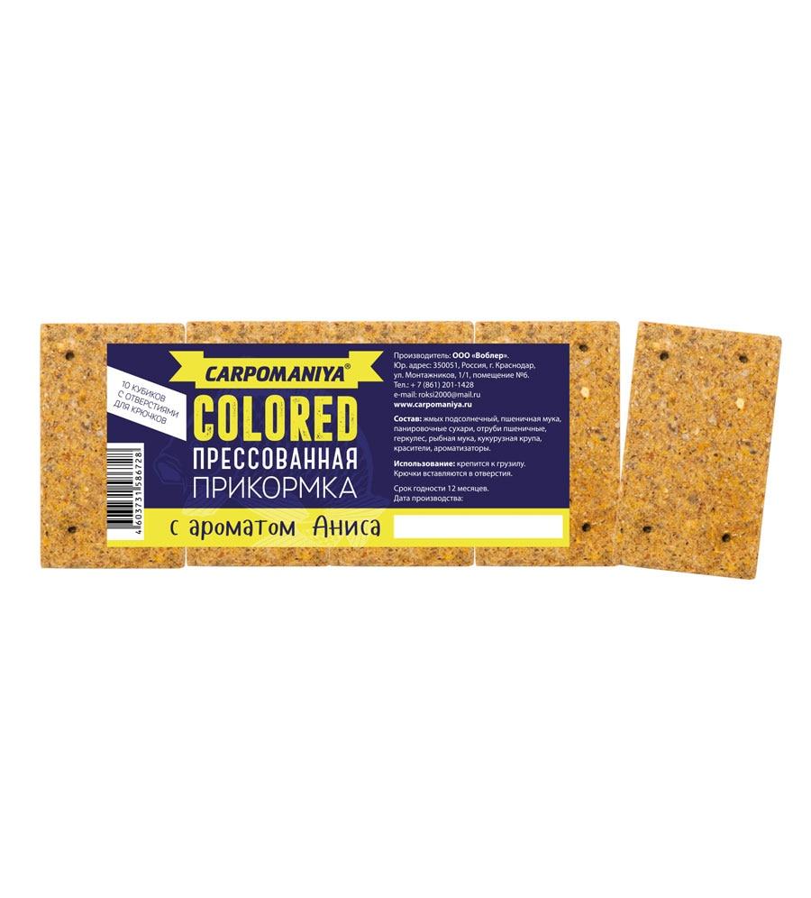 Корм прессованный желтый с ароматом аниса (аромат PPC 005) приманка, рыбалка, рыболовные снасти, приманка добавки