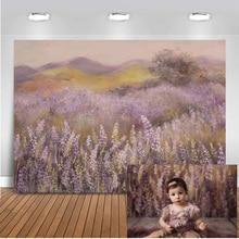 写真の背景ラベンダー油絵新生児photoboothの肖像の背景スタジオラベンダー畑の背景ビニール