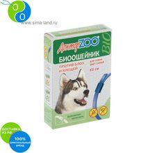 Доктор Зоо Био Ошейник против блох и клещей для собак Синий 65 см