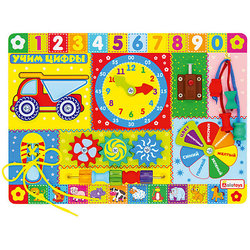 Bisyboard Alatoys Learn numbers